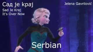 Let It Go - Multilanguage - 42 Versions