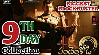 Sandakozhi 2 9th Day Worldwide Box Office Collection | Vishal | Sandakozhi 2 9th Day Collection