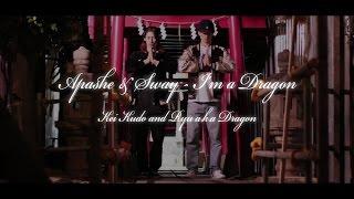 KEI KUDO and Ryu a.k.a Dragon || Apashe & Sway - I'm a Dragon || One Shot Freestyle