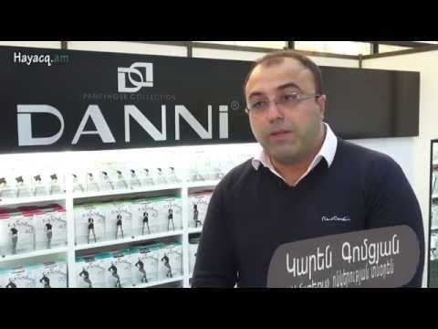 Hayacq.am-«Լենտեքս» ընկերությունը ներկայանում է նոր՝Դաննի բրենդով/LENTEX LLC- DANNI