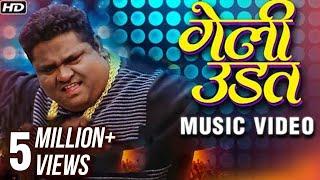 गेली उडत | Geli Udat | New Music Video 2017 | Music Star Pravin Jadhav ( PJ ) & Saai | Video Palace width=