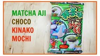 Como Fazer Matcha Choco Kinako Mochi , 抹茶味 チョコきなこもち.