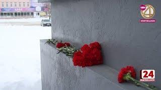 Коммунисты почтили память великого Вождя