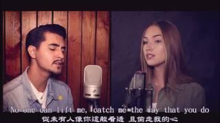 ♡Still Falling For You〈依舊為你傾心〉 (Bridget Jones Baby) (Sara Farell & Simon Samaeng Cover)