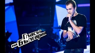 Николай Димитров – The Real Slim Shady - Гласът на България 4 – Кастинги (19.03.2017)