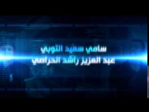 إعلان   فيلم بدأت اللعبة   إنتاج فرقة شموخ منح - قريبا