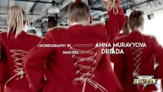 Beyonce - formation | Anna Muravyova choreography | Dancers: Driada
