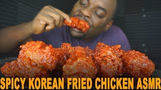 ASMR Spicy Korean Fried Chicken 양념통닭 - NO TALKING