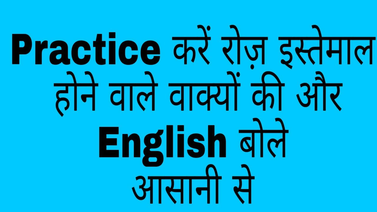 Download thumbnail for Basic English sentences for beginners