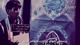 ساجيني حزنك - مسلم الوائلي كلش روووعه