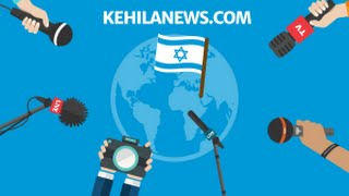 One-Minute Intro Video to Kehila News Israel