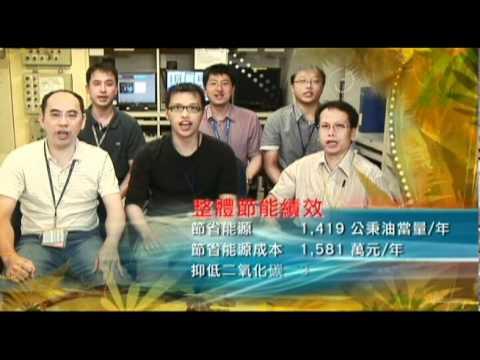 98年C組得獎單位VCR