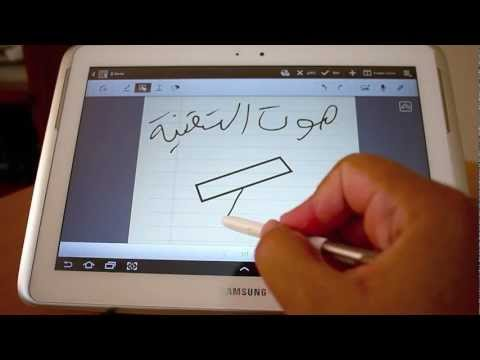 Samsung Galaxy Note 10.1 P2: S Pen and Multi-screen | اسأل مجرب