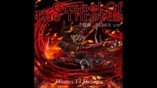 Drifters - Opening Full [Gospel of the Throttle 狂奔Remix Ver.]