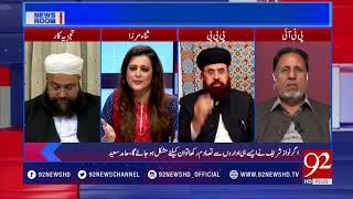 News Room: PML-N elects Nawaz as 'Quaid for life', Shahbaz as interim party president - 27 Feb 2018