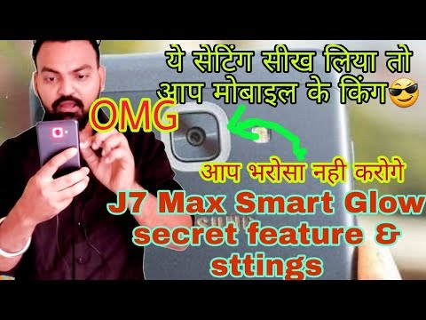Download thumbnail for Smart glow secret feature and