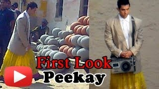 Aamir Khan's First Look Of Peekay(P.K) Film Revealed ! [HD]