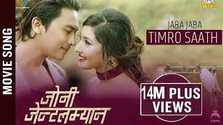 Jaba Jaba Timro Saath - New Nepali Movie JOHNNY GENTLEMAN Song Ft. Paul Shah, Aanchal Sharma width=