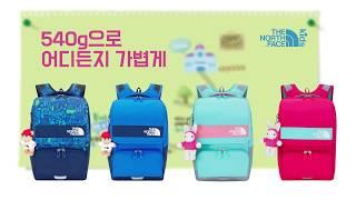 2018 노스페이스 KIDS 신학기 가방