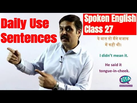 Download thumbnail for Spoken English Class 27| Daily Use English