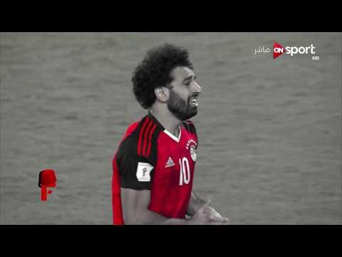 """اصعب 7 دقائق في تاريخ """" الكرة المصرية """" مصر vs الكونغو   التأهل لكأس العالم 2018 ( محمد صلاح )"""