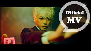 信 Shin [ 掌紋算命 Palm Reading ] Official Music Video