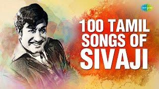 Sivaji Ganesan - 100 Best Tamil Songs | சிவாஜி - 100 சிறந்த பாடல்கள் | One Stop Jukebox | HD Songs width=