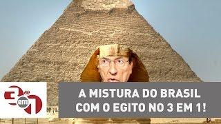 A mistura do Brasil com o Egito no 3 em 1!