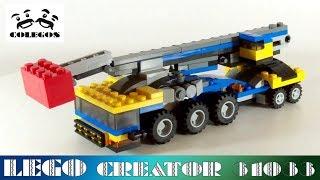 Lego Creator 31033 Mobile Crane - Lego Speed Build