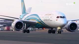 Oman Air : C'est parti pour la ligne Casablanca-Mascat
