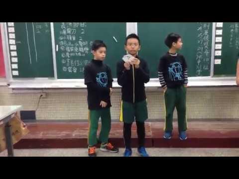 五上同樂會_魔術表演 - YouTube