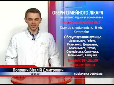 мп5.1 Попович Віталій