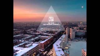 Cyga - Fake heroin (feat. Gronoś x Heis)