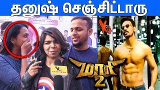 தனுஷ் செஞ்சிட்டாரு | Maari 2 Public Opinion | Public Reaction | Public Talk | Maari 2 FDFS