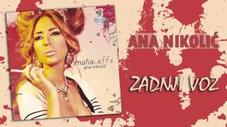 Ana Nikolic - Zadnji voz - (Audio 2010) HD
