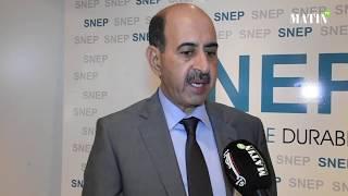 SNEP : 300 millions de DH à investir encore pour anticiper la demande