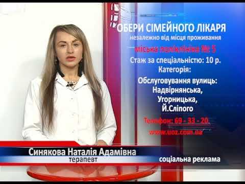 мп5.7 Синякова Наталія