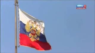 Великия химн на Русия