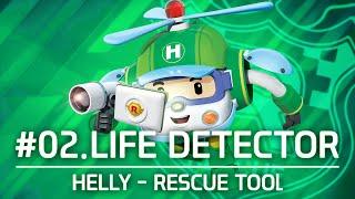 HELLY Rescue tool | #02.Life detector | Robocar POLI