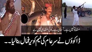 Sar-E-Aam | Sindh Ke Dehshat Gard Khule Aam? | Iqrar Ul Hassan width=
