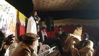 Sarfraz Kamla | stage secrtry | pothwari bait | potwari sher | pahari mahiya stage secrtry