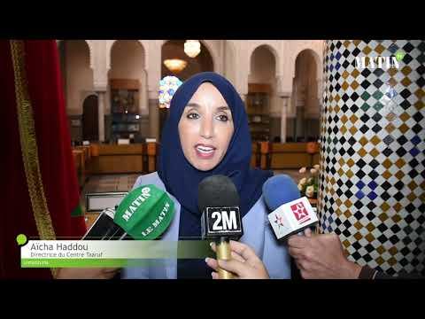 Video : Lancement du programme Leadership féminin pour la paix, contre le terrorisme et les extrémismes religieux