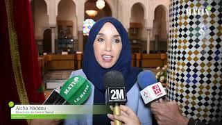 Lancement du programme Leadership féminin pour la paix, contre le terrorisme et les extrémismes religieux