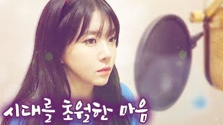 이누야샤(犬夜叉) OST - 시대를 초월한 마음(時代を越える想い) 팝페라 버젼/개사 은색호랭이님   버블디아