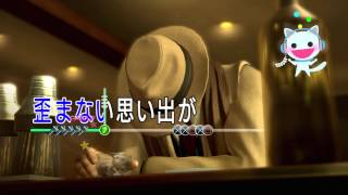龍が如く5 (Yakuza 5) - ばかみたい(Bakamitai)