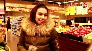 Гипермаркет «Эссен» переходит на праздничный режим работы