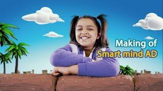 making of smart mind AD - خلف كواليس إعلان سمارت مايند