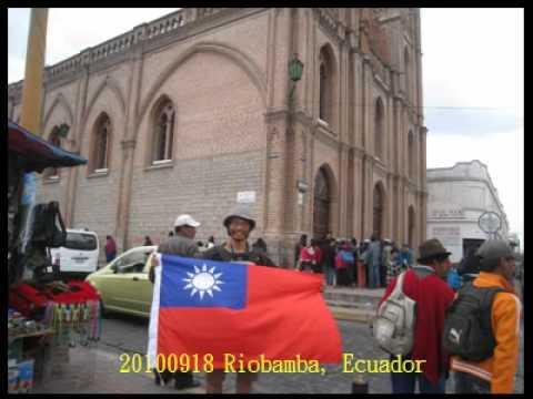 20101103-Kevin Chuang ( Taiwan )南美之旅-厄瓜多爾Ecuador篇