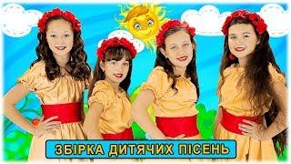 Дитяча пісня ДРУЖБА та інші пісеньки і руханки для дітей українською мовою - З любов'ю до дітей
