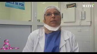 Ouafae Sentissi, CHP Mohammed V- Meknès : Une implication à fond dans le combat contre la Covid-19, coûte que coûte